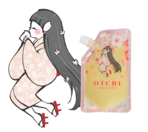 甘酒 oichi